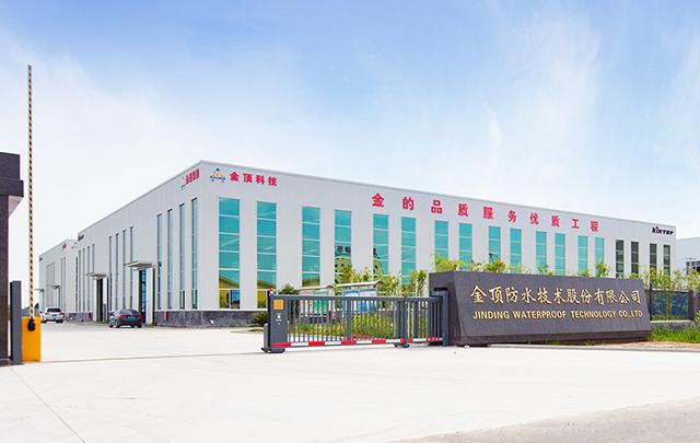 潍坊聚氨酯防水涂料厂家